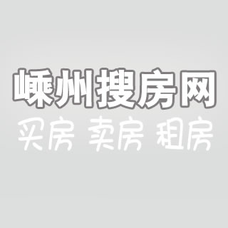 剡江学院精装修带车位