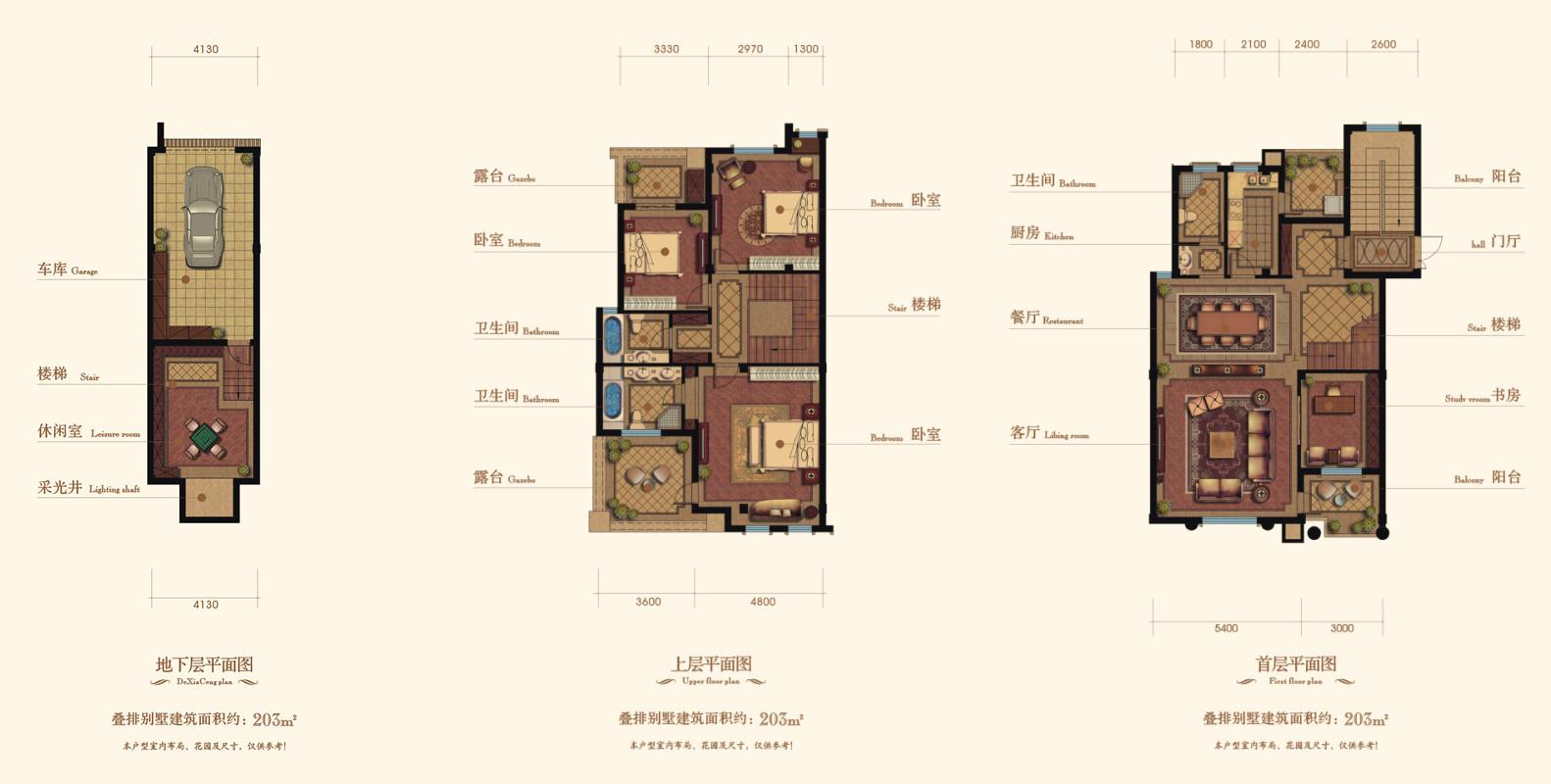 叠排别墅户型图