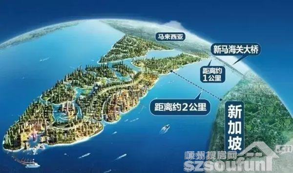 """2016年8月8日,距新加坡直线距离约2公里的一个小岛上,世界上最先进的建筑机械集群正日夜轰鸣,那情景仿佛回到30年前的香港和深圳。彼时,香港是全球金融中心,深圳则是一个默默无闻的小渔村。 1997年,香港回归祖国,当时的香港作为创造了经济奇迹的""""亚洲四小龙""""之一,以不及大陆千分之六的人口与约万分之一大陆面积的弹丸之地,创造了相当于大陆近20%的GDP。而与香港仅一条深圳湾之隔的深圳市,每年创造的GDP却够不上全国的一个零头。 2015年,仲量联行发布的城市发展动力指数全球20强中"""