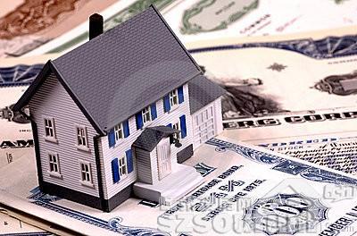 房子抵押贷款金额最高能贷多少?