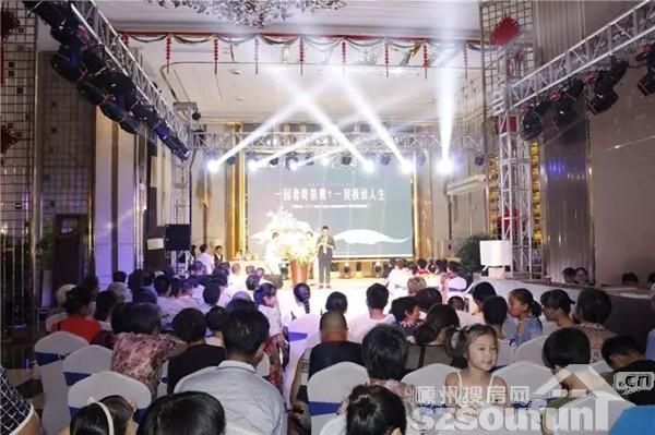 本次盛会由新城香悦半岛举办,是嵊州难得一见的高端业主名流盛会,现场
